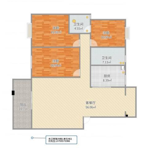 东江明珠39#1-402三室两厅-副本-副本