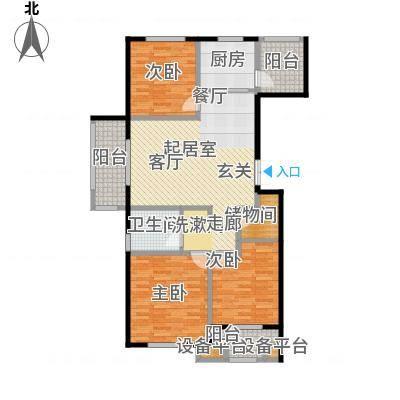 海洋城115.00㎡A 3-7户型1-9层户型3室2厅1卫-副本