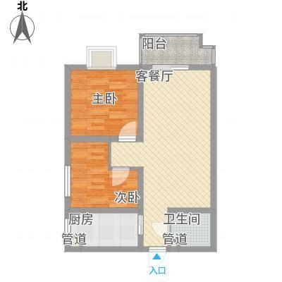 昌仁里小区90.00㎡昌仁里小区户型图2室2厅1卫户型2室2厅1卫-副本