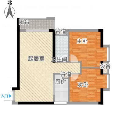 新星小区90.00㎡新星小区户型图2室2厅户型图2室2厅1卫1厨户型2室2厅1卫1厨-副本