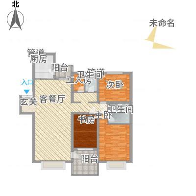 中海水岸春城中海水岸春城2室2厅1卫1厨户型2室2厅1卫1厨-副本
