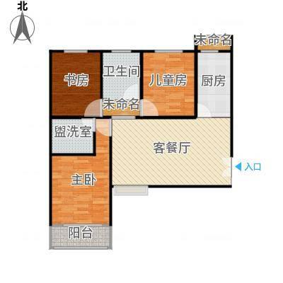 邯郸_恒隆广场_E户型124.16平米