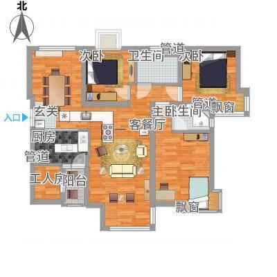 瑞士风情小镇134.78㎡瑞士风情小镇户型图4室2厅2卫户型10室-副本