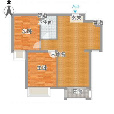 新天地二期・壹号院88.00㎡P2P1-2Q3户型2室2厅1卫1厨-副本