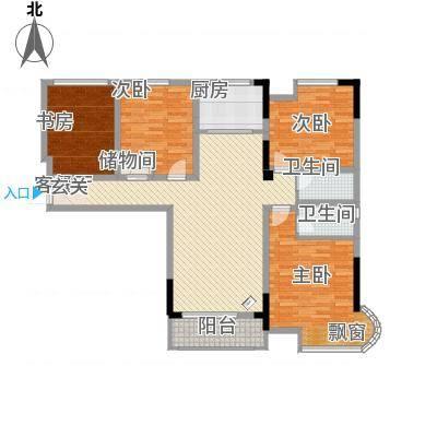 颐和观邸132.88㎡2户型4室2厅2卫1厨-副本