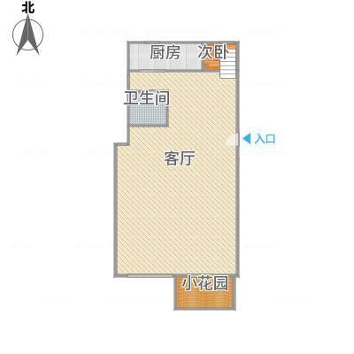 武夷嘉园17号101一楼户型图