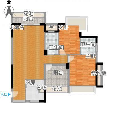 广基自由星城100.82㎡05栋标准层04户型2室2厅-副本
