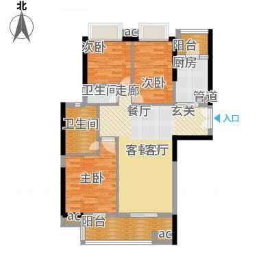 越秀星汇隽庭134.00㎡2栋02户型3室2厅2卫-副本