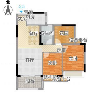 惠州半山名苑76.80㎡小腕洋房A户型2室2厅1卫1厨 76.80㎡户型2室2厅1卫-副本