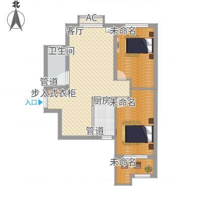 名仕苑90.00㎡名仕苑户型图B户型2室2厅1卫1厨户型2室2厅1卫1厨-副本