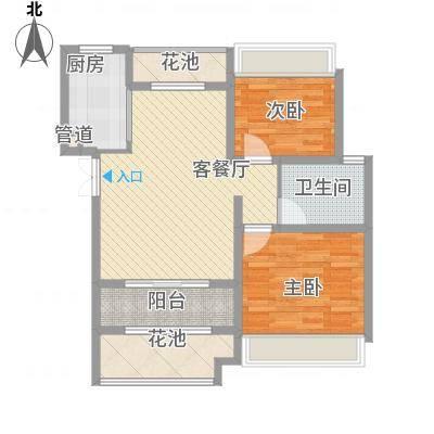 国基逸境三期C12#、14#、C15#楼C户型