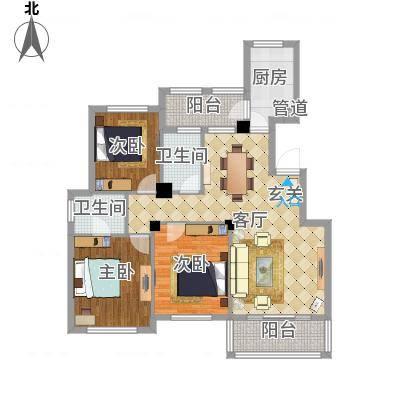 金港花园123.00㎡户型3室2厅2卫1厨-副本