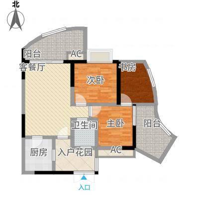 远大都市风景四期111.00㎡远大都市风景四期户型图户型图3室2厅1卫1厨户型3室2厅1卫1厨-副本