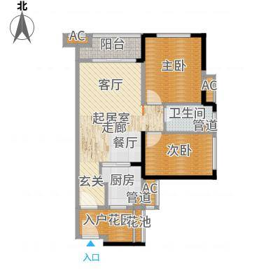万科朗润园79.00㎡园浪漫梦境户型2室2厅-副本