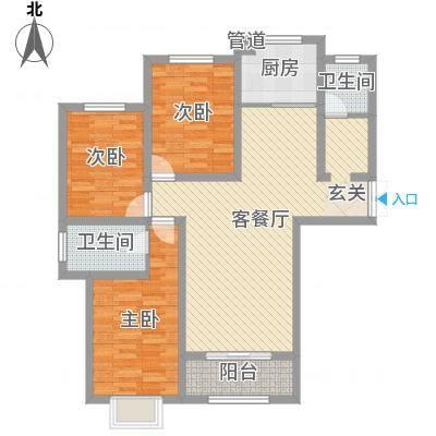 左岸国际3212.20㎡D户型3室2厅2卫1厨-副本