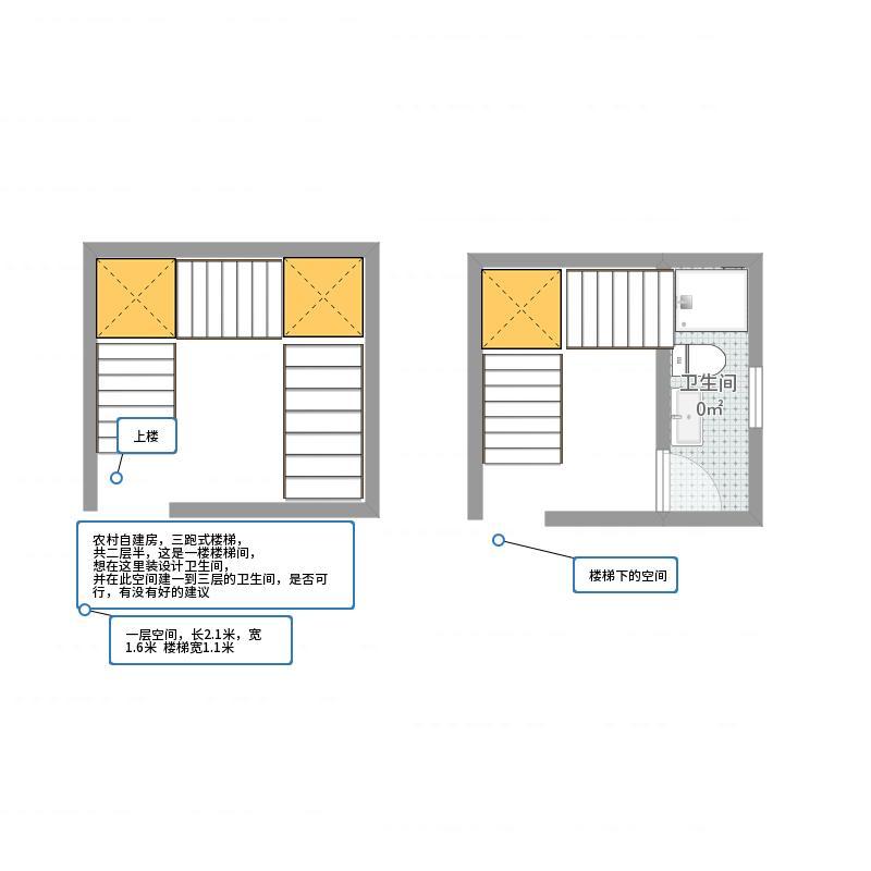 農村樓房室內設計圖_農村三間三層樓房圖_農村二層圖片