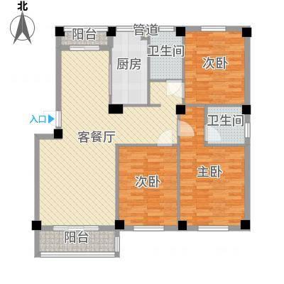 美中城125.81㎡三室两厅两卫户型3室2厅2卫-副本
