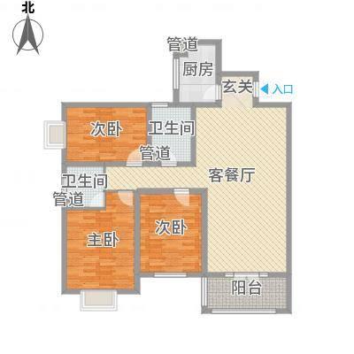 府西国际公寓146.30㎡C户型3室2厅2卫1厨-副本