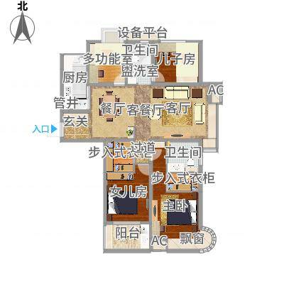 紫晶广场132.00㎡二期3号楼1-31层A户型3室2厅2卫1厨-副本