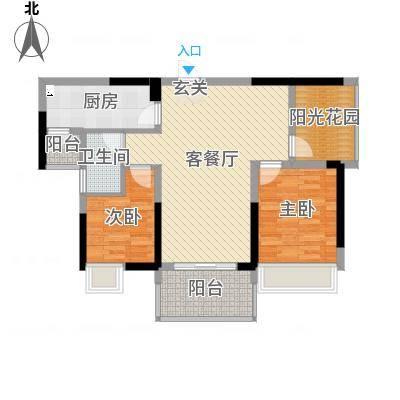 江湾公馆(一期)_一期2.3.4栋坐北朝南B户型