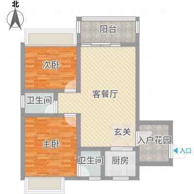公园1号86.00㎡2梯04户型2室2厅2卫1厨-副本