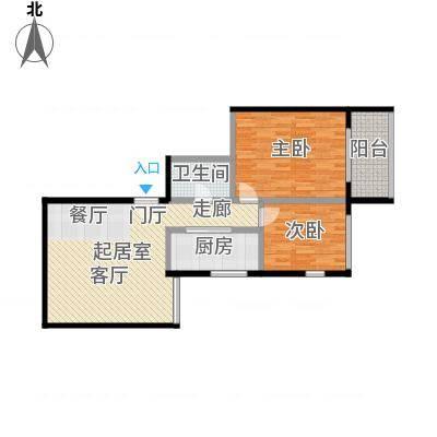 半坡国际广场93.49㎡C户型2室2厅1卫户型2室2厅1卫-副本