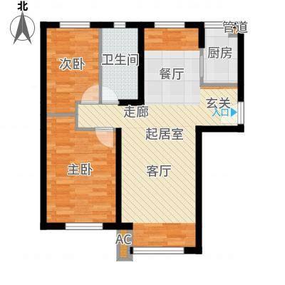 佳和新城六期98.42㎡佳和新城六期户型图C12室2厅1卫户型2室2厅1卫-副本