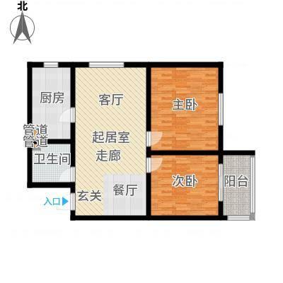 置嘉公寓90.00㎡置嘉公寓户型图2-1-190㎡2室2厅1卫户型2室2厅1卫-副本