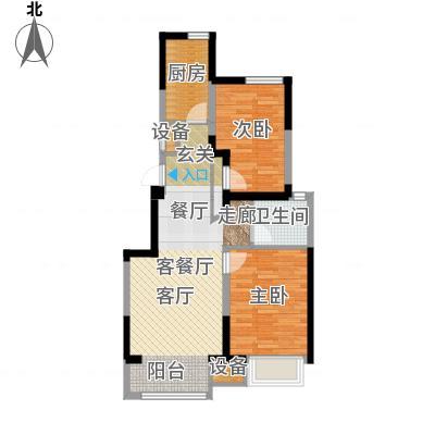 宝龙城75.00㎡A户型2室2厅