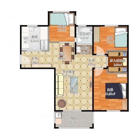 统建天成美雅96.00㎡二期1、3号楼A1户型2室2厅1卫-副本-副本-副本