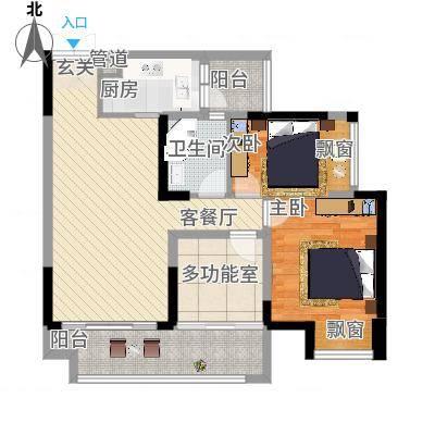 光耀・橙子7.00㎡光耀-橙子户型2室-副本