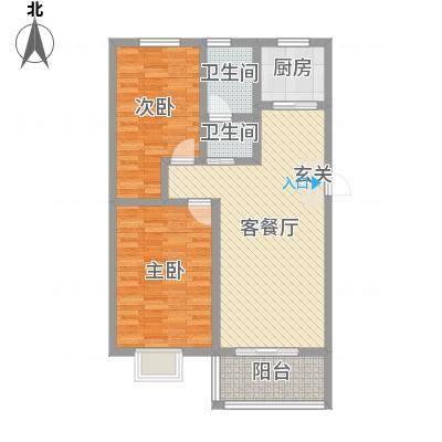 美麟・花样年华11.00㎡B户型2室2厅1卫-副本