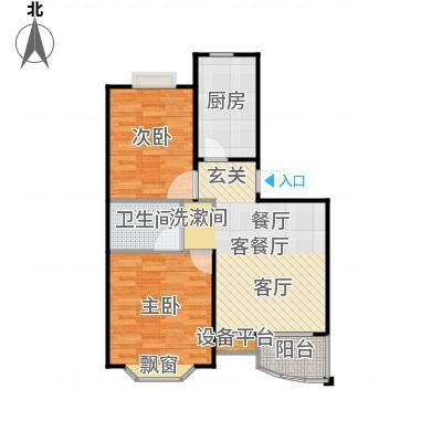 美然绿色家园77.05㎡18号楼二室二厅一卫户型-副本
