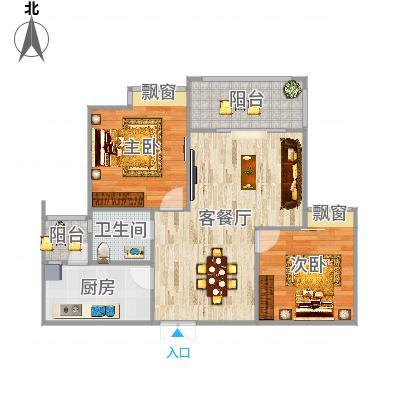 锦上华庭北区观苑二期4号房+改后户型图.jpg