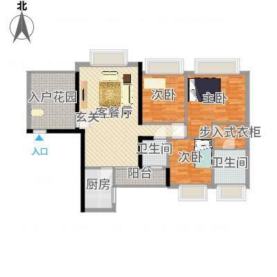 水木清华园123.70㎡户型3室-副本