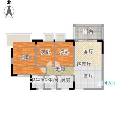 翠亨豪园93.16㎡6栋户型3室1厅2卫1厨-副本