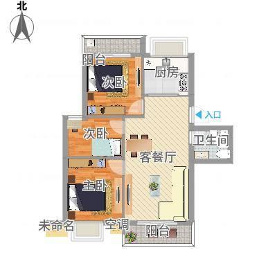 朱雀新村2室1厅1卫1厨64.00㎡(任务4)