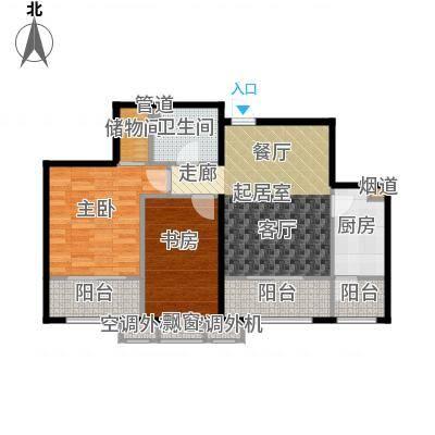南海国际101.00㎡04中间户型2室2厅1卫-副本