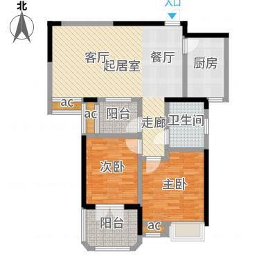 锦绣城90.50㎡A2户型5号楼户型2室2厅1卫-副本