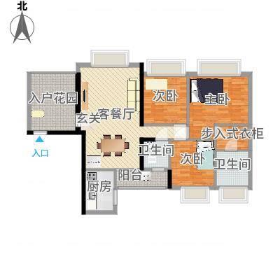 水木清华园123.70㎡户型3室-副本-副本