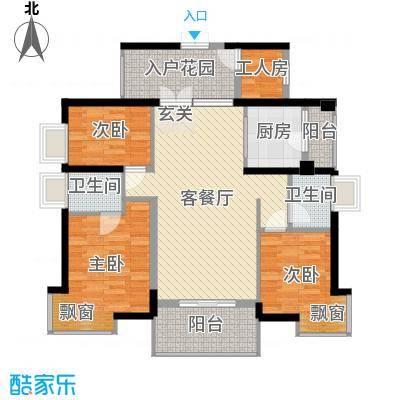 钰海山庄132.77㎡第1栋0户型3室2厅2卫-副本