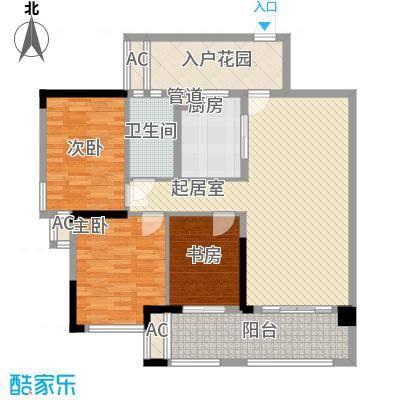 保利国际花园别墅93.00㎡一期高层4#楼A03户型3室2厅1卫1厨-副本