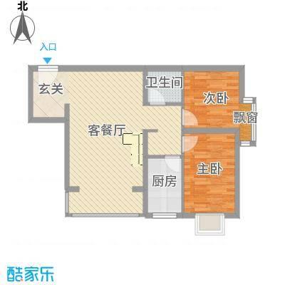 华聚苑81.00㎡户型2室1厅1卫1厨-副本