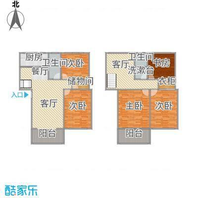 四室两厅-副本