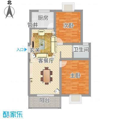 大桥新城88.60㎡5、6、7#楼高层N户型2室2厅1卫1厨-副本