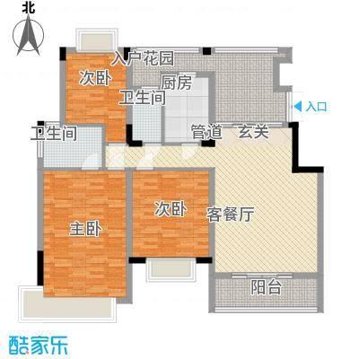 中惠郡庭户型图户型6 3室2厅2卫1厨-副本