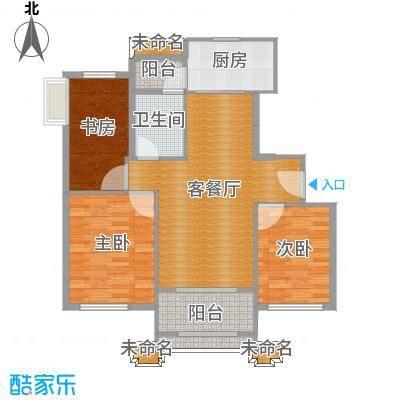 碧桂园三室