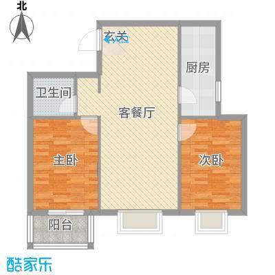 金垣置地户型2室2厅1卫1厨-副本