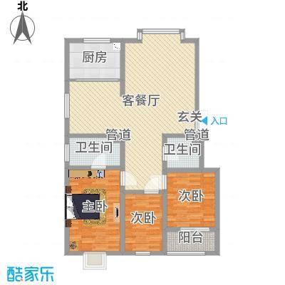 汇洋・龙湾136.00㎡X户型3室2厅2卫1厨-副本