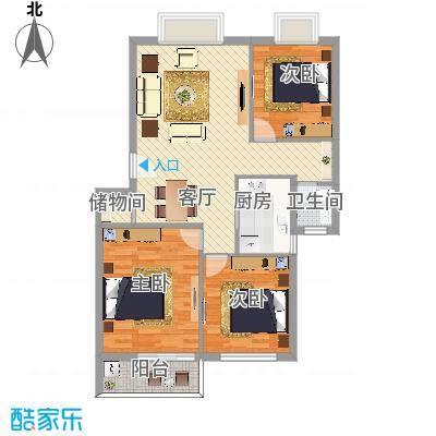 云龙嘉苑3室2厅1卫1厨